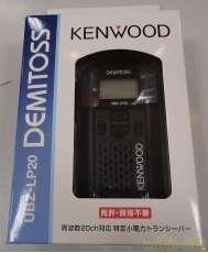 電動工具関連商品 KENWOOD