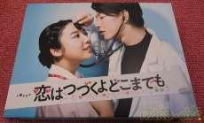映画/ドラマ TBS