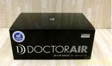 3Dアイマジック|DOCTORAIR