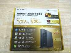 未使用 無線LANギガビットルーター|ELECOM