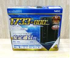n/a/g/b対応無線LANルーター親機単体 NEC