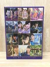 乃木坂46/ALL MV COLLECTION〜あの時の彼女たち〜<Blu-ray>|ソニー・ミュージックレコーズ