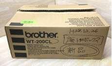 ブラザー純正 200CL 廃棄トナー回収装置|BROTHER