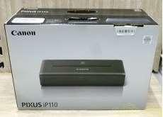 A4対応インクジェットプリンター|PIXUS