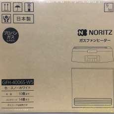 未開封品 LPガス用NORITZ ガスファンヒーター|Rinnai