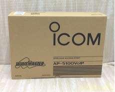 ワイヤレスアクセスポイント(VoIP対応)|ICOM