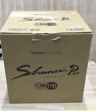 万能調理器  クックマスター|YAMAMOTO