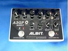 ギター用チューブプリアンプ|ALBIT