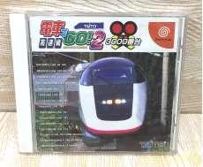 電車でGO!2 高速編|TAITO