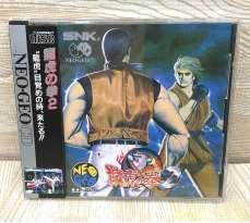 龍虎の拳2(ネオジオディスクソフト) SNK