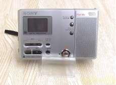 ポータブルミニディスクレコーダー|SONY