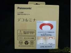 未使用 LED電球 デコルミナ専用|PANASONIC