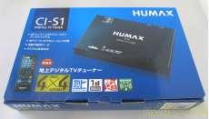 デジタルTVチューナー|HUMAX
