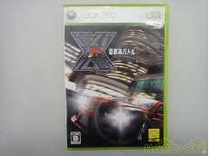XBOX360ソフト|GENKI