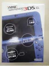 new 3DS LL 未使用品