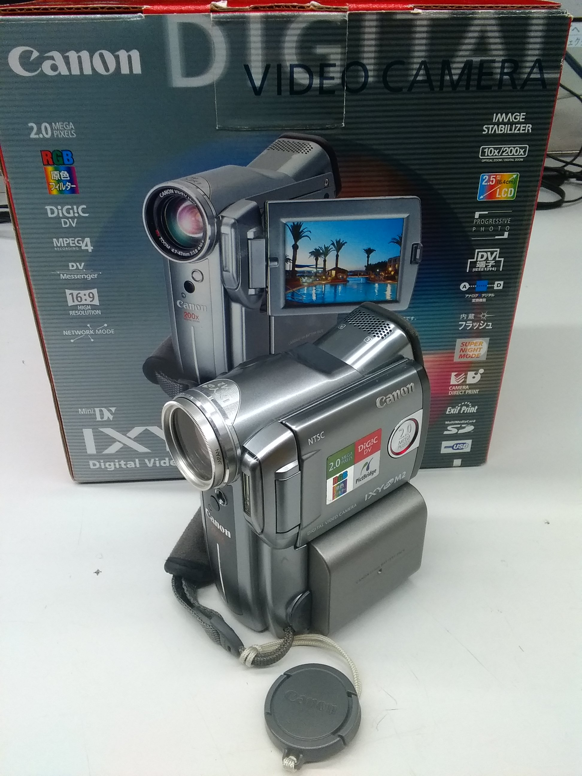 MINIDVビデオカメラ|CANON