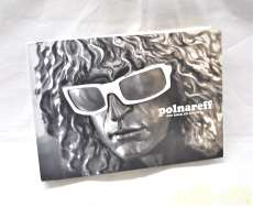 ミッシェル・ポルナレフ ポップ・ロック・アン・ストック|Universal Music