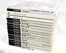 【ジャンク】黒澤 明監督15作品LDセット|東宝 / パイオニア
