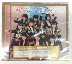 超絶少女☆COMPLETE 2010~2020(CD2枚組+|IDOL STREET