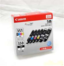 キャノン 大容量タイプ 5色マルチパック|CANON