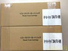 304/FX-9用X2|日本カートリッジリサイクル工業会