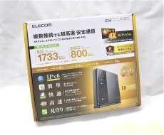 【未開封品】4Kテレビ対応 ギガビットルーター|ELECOM