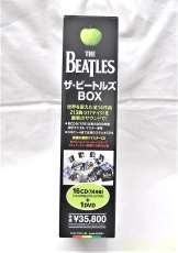 ザ・ビートルズ ボックスセット [16CD+DVD]|EMIミュージックジャパン