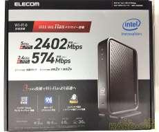 n/a/g/b対応無線LAN親機|エレコム