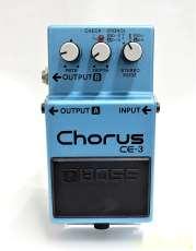 Chorus|BOSS