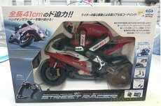 1/5スケール 電動RCバイク ストリート・レーサー|MARUI