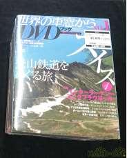 世界の車窓からDVDブック|朝日新聞出版