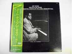 アート・テイタム1940~41 Polydor Records