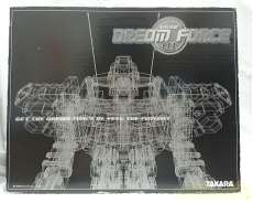 スーパーロボット ドリームフォース01|TAKARA