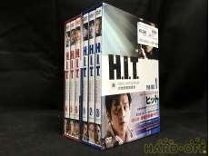 H.I.T -女性特別捜査官- DVD-BOX 1・2セット|コリア・エンターテイメント