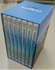 NHKスペシャル 司馬遼太郎 街道をゆく 1~7巻セット アミューズソフト