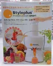 スタイルプラスパワージューサースマート ショップジャパン