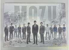 MOZU Season1・Season2 TBS