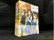 true tears Blu-ray Box|バンダイビジュアル