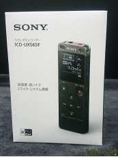ICレコーダー SONY