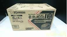5.5合IH炊飯器|ZOJIRUSHI