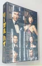 リーガルハイ 2ndシーズン完全版 Blu-ray BOX フジテレビジョン