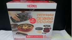 保温カバー&フライパン 6点セット|THERMOS