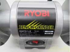 ディスクグラインダー|RYOBI