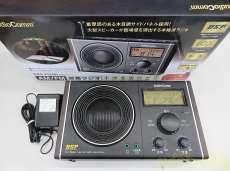 ラジオ AUDIO COMM