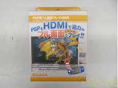 PSP用HDMI変換器|ANSWER