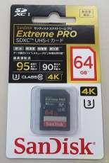 SDカード(64GB)|SANDISK