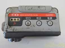 ガス検知機器|GASTEC