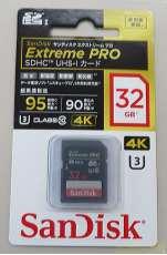 SDカード(32GB)|SANDISK