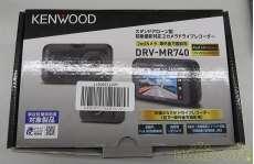 ドライブレコーダー|KENWOOD