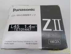 電動工具関連商品|PANASONIC
